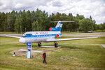 Минский аэроклуб ДОСААФ