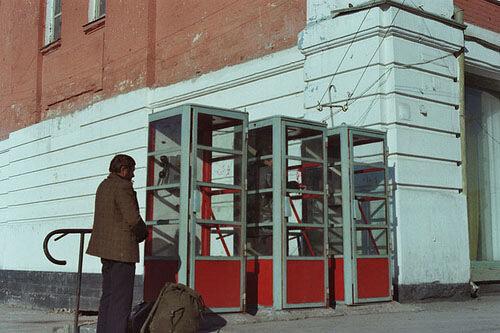 Телефонные будки. Новосибирск, 1980 год.