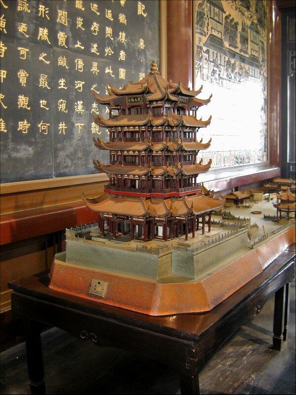 Хуанхэлоу в эпоху Цин