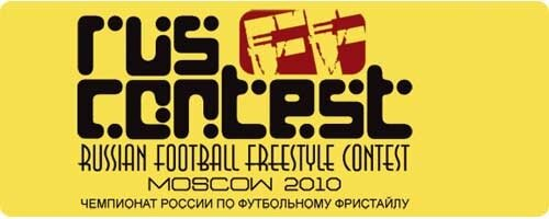 Russian Football Freestyle Contest 2010