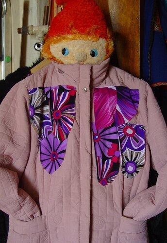 Куртка декорированная.