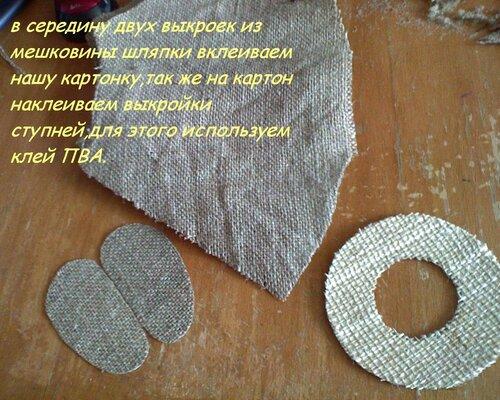 http://img-fotki.yandex.ru/get/4309/lyudmiladanko.7/0_2ce77_97e565be_L.jpg