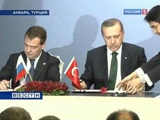Москва и Анкара подписали соглашение о сотрудничестве по АЭС в Турции