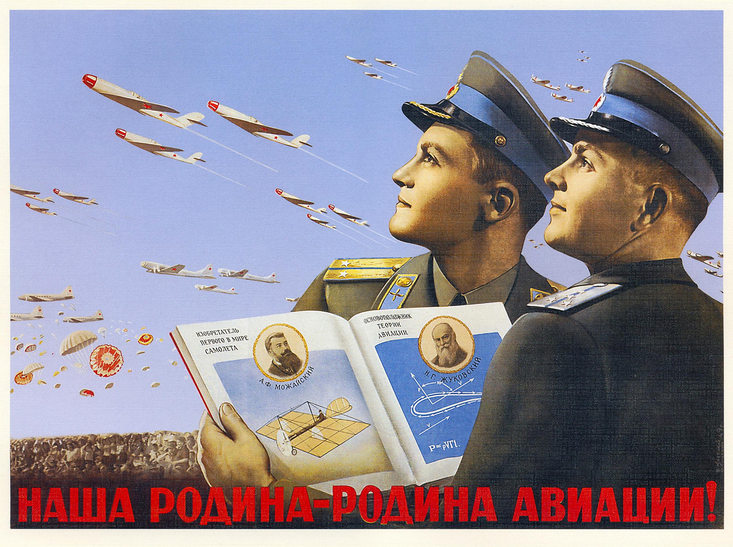 http://img-fotki.yandex.ru/get/4309/more7007.20/0_4f64a_e70bc4da_orig