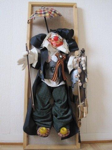 Мой любимый клоун-скрипач