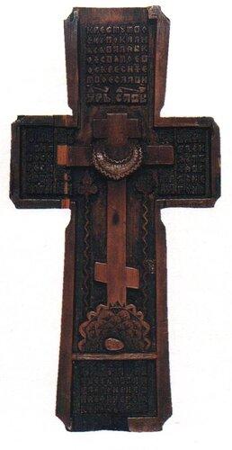 Крест Голгофский. Соловецкий монастырь. 1599 год