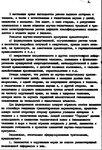 File1616_edit.jpg