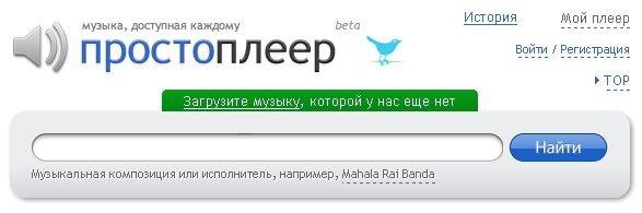 http://img-fotki.yandex.ru/get/4309/yes06.fe/0_255ff_5008fb0b_XL.jpg