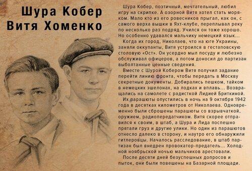 https://img-fotki.yandex.ru/get/4310/108533029.13/0_1fbb95_2c28bf35_L.jpg