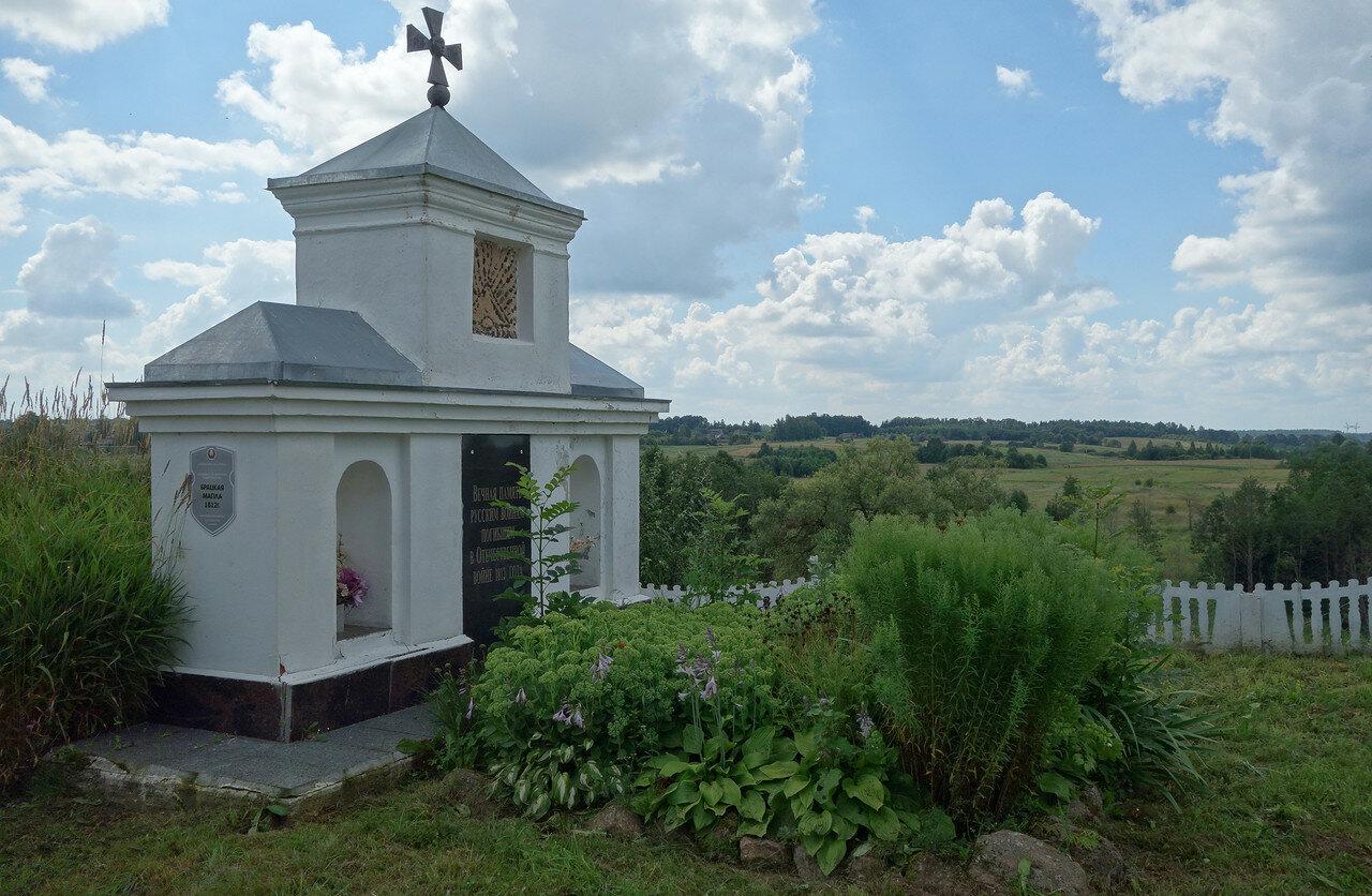 братская могила 1812