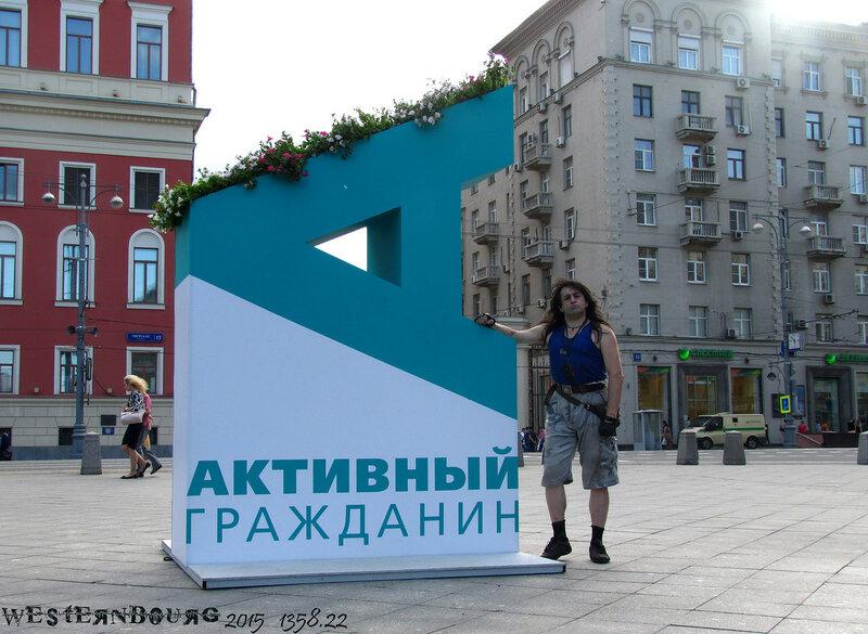 1358.22 Активный гражданин