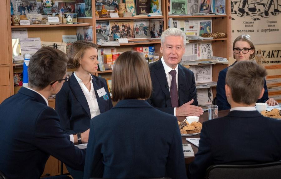 школа 1259 москва фото