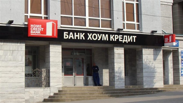 Налоговые льготы пенсионерам кировской области