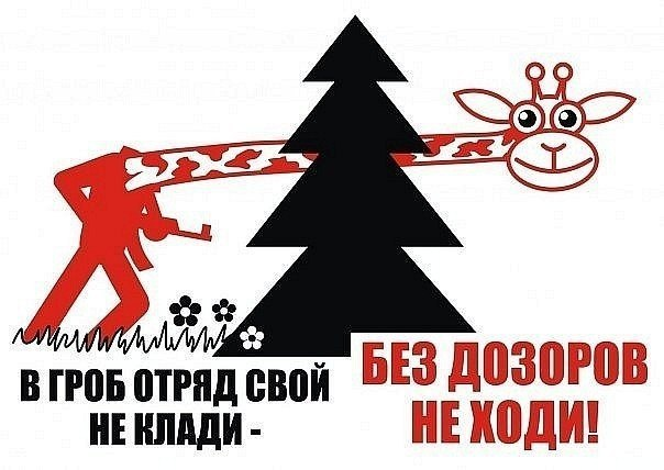 http://img-fotki.yandex.ru/get/4310/36851724.2/0_12defc_deeb7ba5_orig.jpg