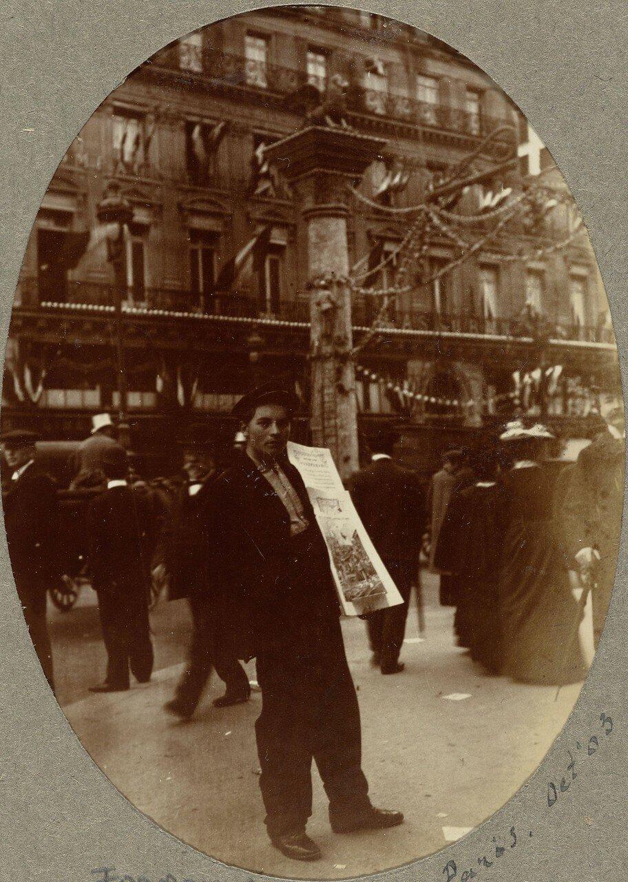 1903. Торговец газетами