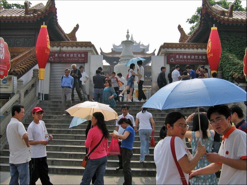 У входа в парк Хуанхэлоу