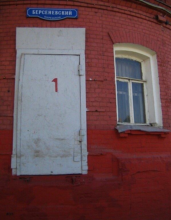 дверь №1 через которую ранее разгружали вкусности №1