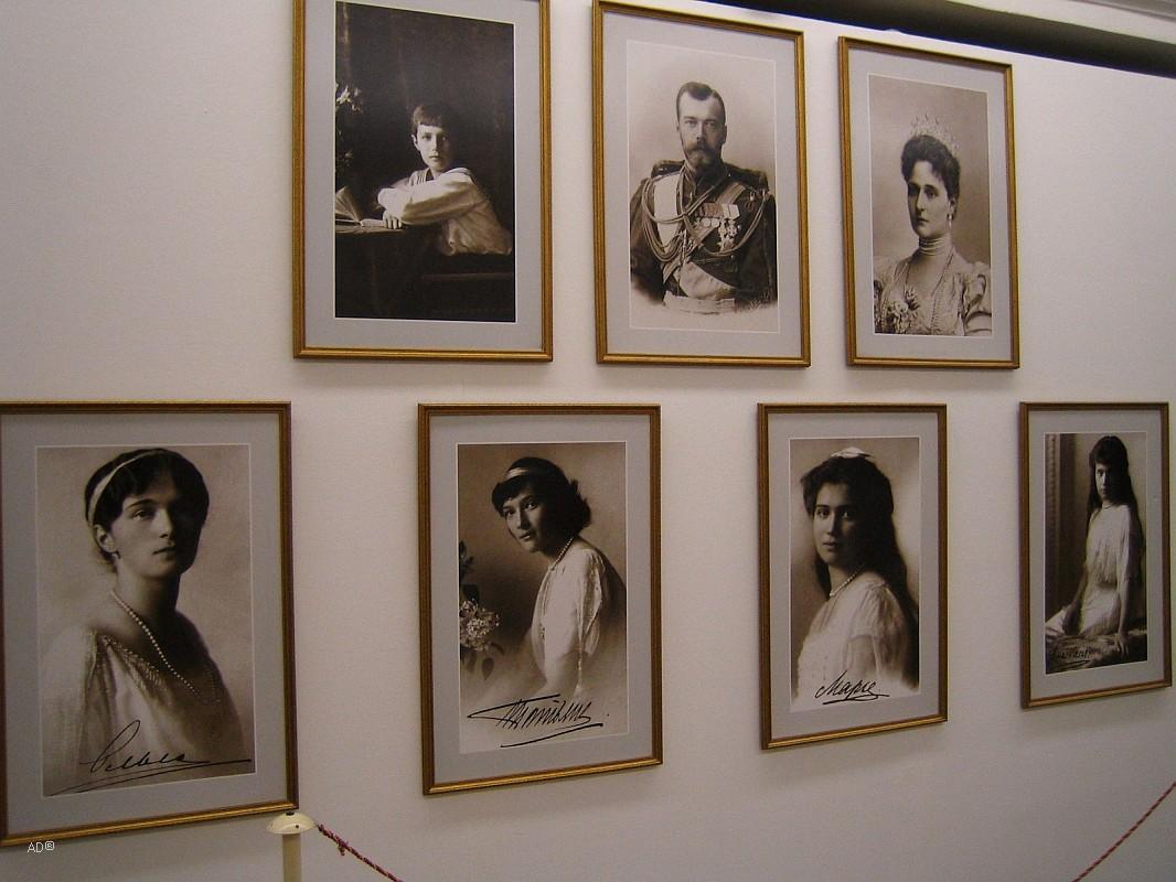 Фотографии царской семьи Романовых