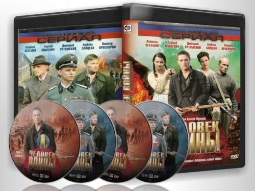 Человек войны (2005) DVDRip