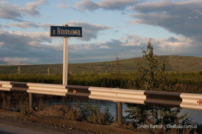 Колыма. Фотограф Дмитрий Бартош