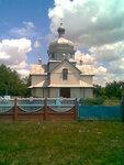 Чапаевка-2.jpg