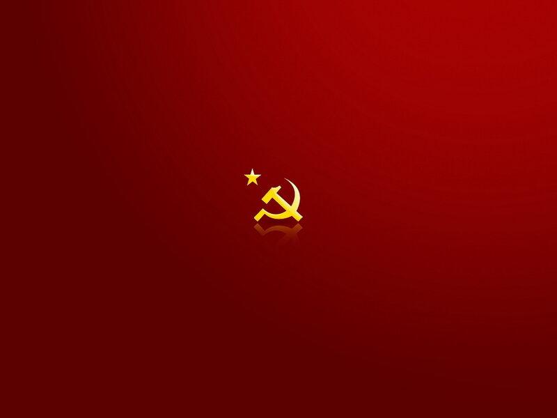 СССР - настоящая наша родина, рожденные в СССР.