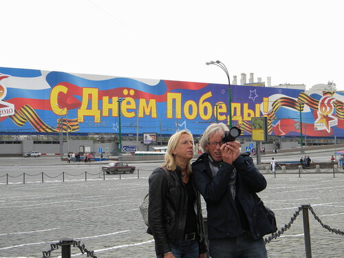 Иностранцы на Васильевском