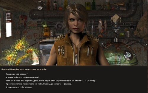 КРАЙ МИРА on-line РПГ и стиле Fallout