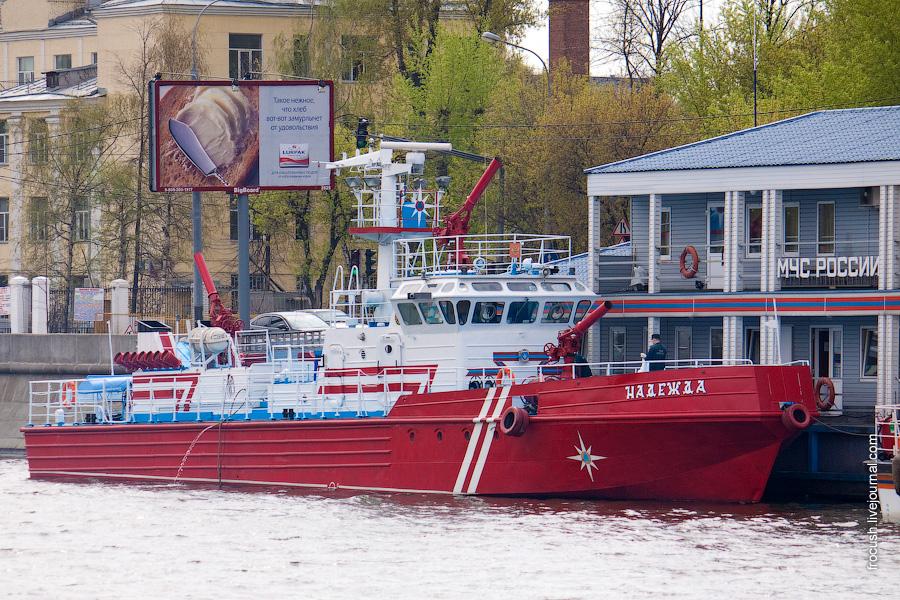 Пожарное судно Надежда