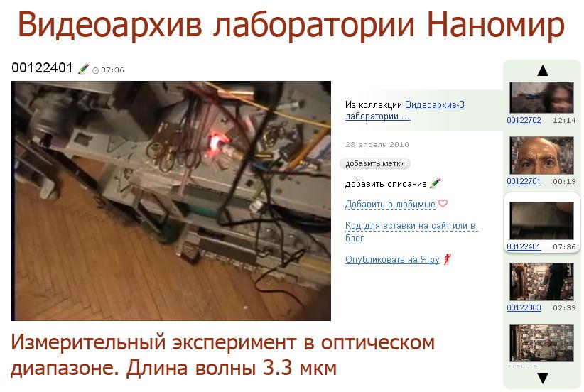 http://img-fotki.yandex.ru/get/4310/nanoworld.1b8/0_3cd83_608cbb20_orig.jpg