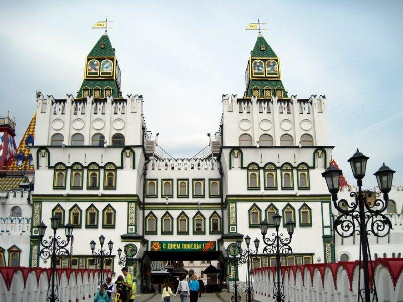 Ворота Измайловского кремля