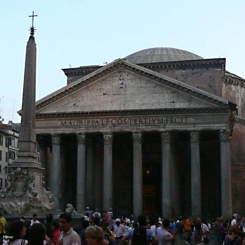 Пантеон и обелиск