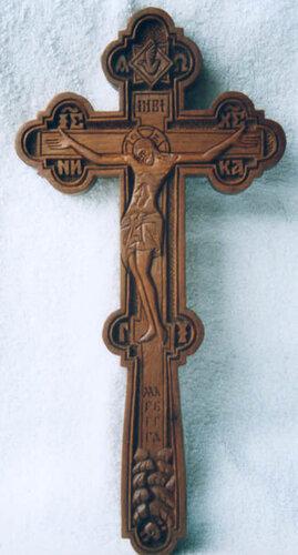 Требный крест XIX в.
