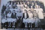 Сурковская школа