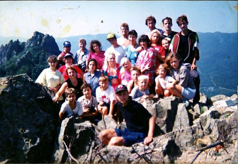 Ретро-тур. фото. Август 1994 года. На вершине Индюшки. (1)