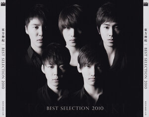 2010 BEST SELECTION (ver. a) 0_36e7c_5ae32031_M