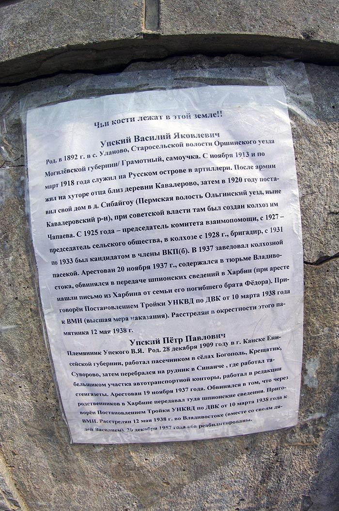 Дорога на костях (ФОТО)
