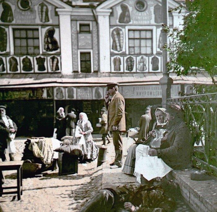 Царская Россия образца 1896 года