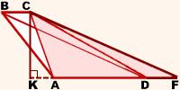 izvestny-diagonali-i-vysota-najti-ploshchad-trapecii