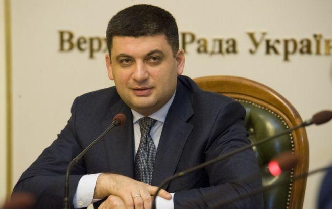 Киев нежелает учитывать мнение ДНР иЛНР вновейшей конституции государства Украины