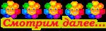 116335786_4809770_YaUmor4.png