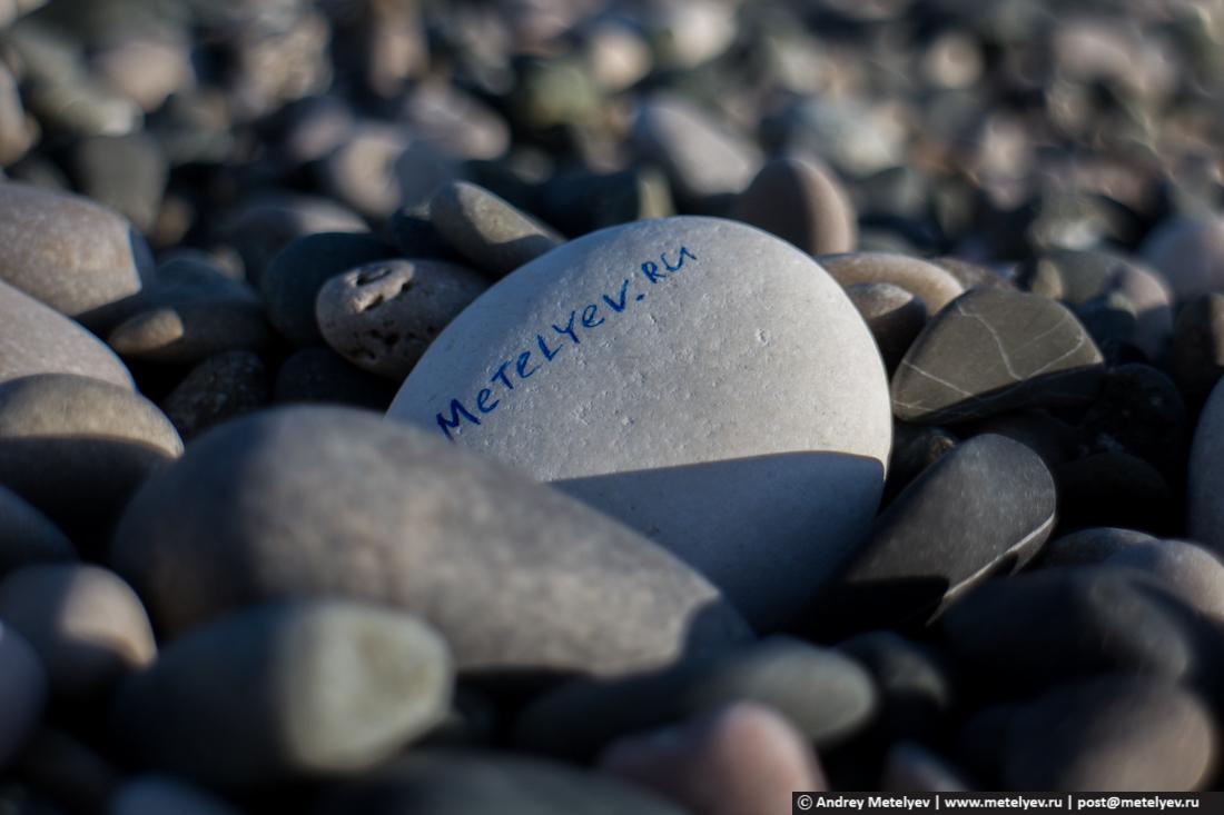 название моего сайта написанное на камне
