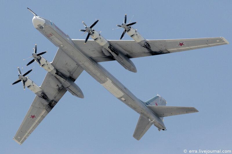 Ту-95 МС Севастополь