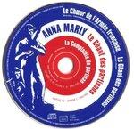Диски, пластинки Анны Марли и других исполнителей ее песен