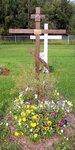 Могила Анны Юрьевны Смирновой-Марли (1917-2006) (город Палмер, Аляска)