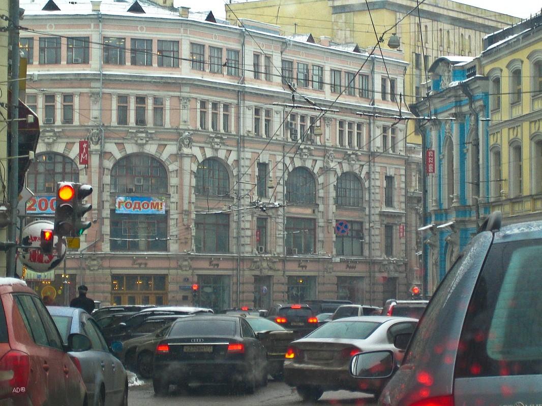 Бывш. торговый дом Товарищества М.С. Кузнецова