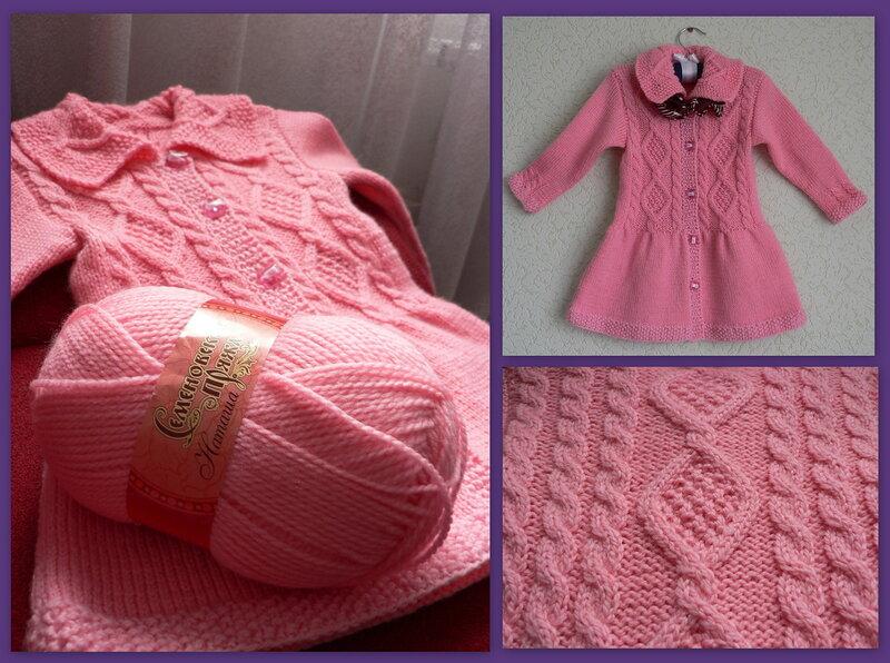 Страна мам вязание пальто для девочки 99