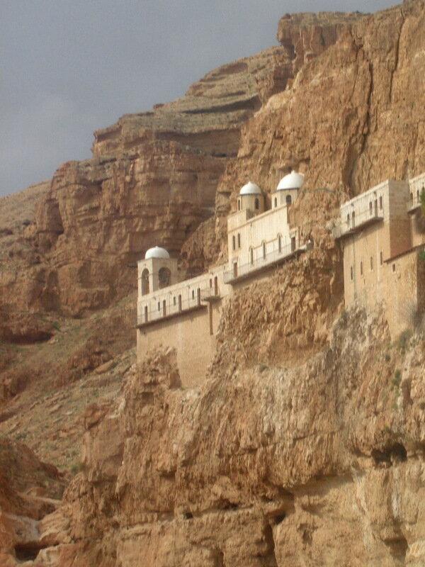 Святая Земля,иудейская пустыня,      сорокодневная гора искушений