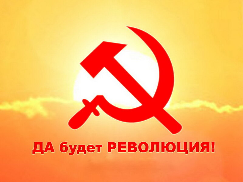 Обои СССР