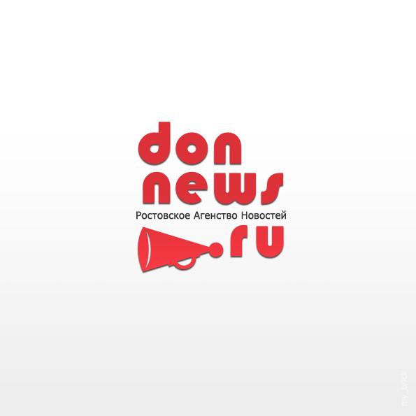 Лого — рупор